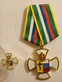 Diocesan Cross (Second Striking) and lapel badge